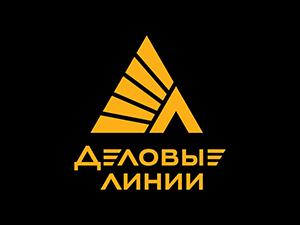 Деловые Линии — транспортная компания