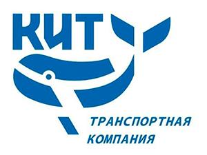 Транспортная компания «КИТ»