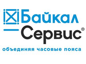 Транспортная компания «Байкал Сервис»